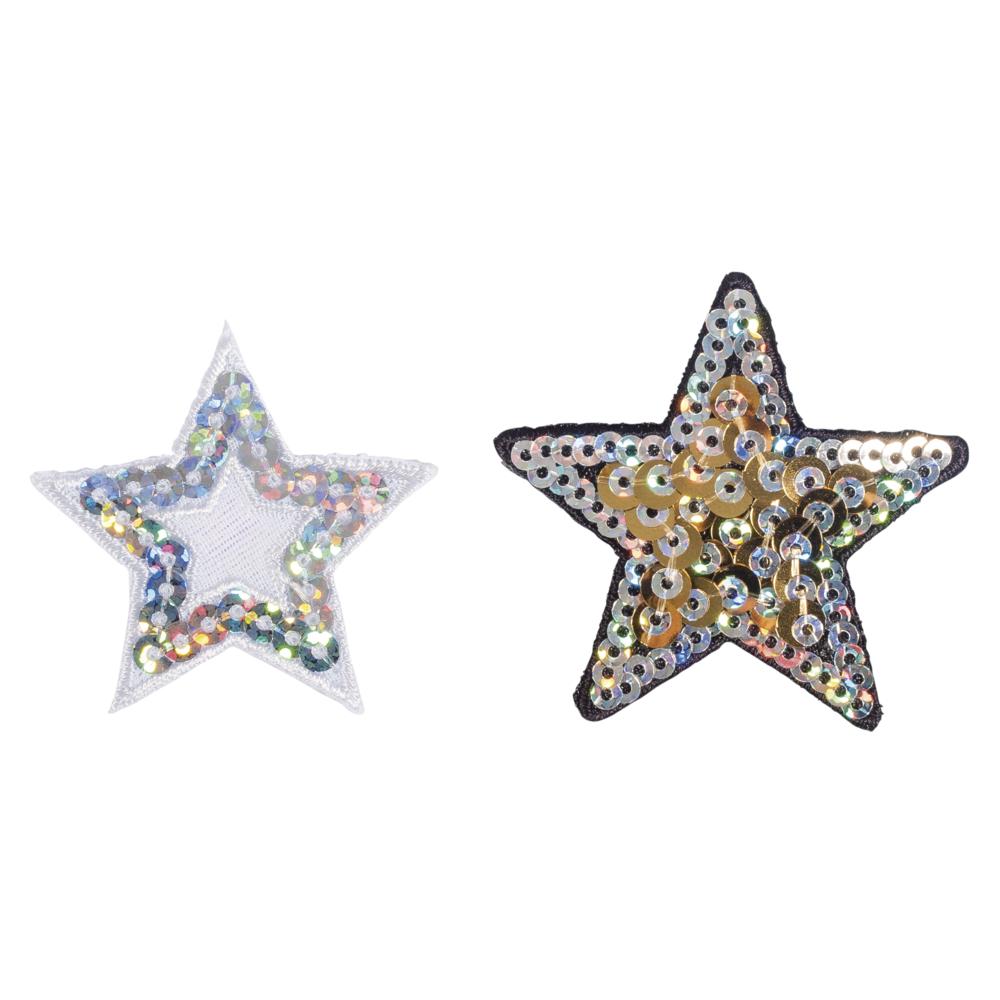 Patch Stars, 3,8-4,5cm ø, zum Aufbügeln, SB-Btl. 2Stück